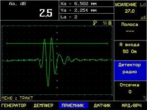 радиосигнал на дефектоскопе УСД-60