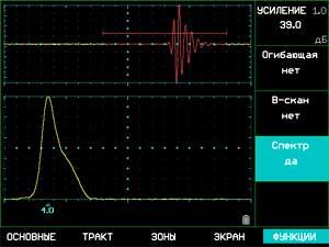 вычисление спектра на дефектоскопе УСД-60